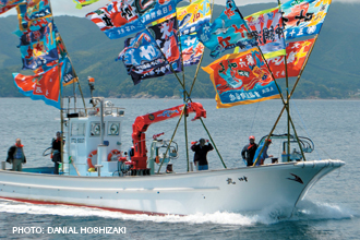 Japanese Common Fishing Rights System